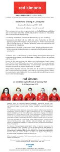 REDKIMONO-EVENING-POSTER-web