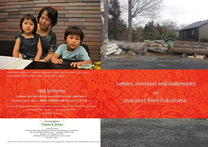RK-BOOKLET-COVER-YOKO-CHASE-VERSIONweb2