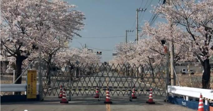 Tomioka-gate